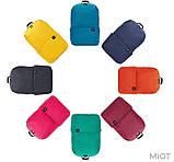 Рюкзак Xiaomi Mi Colorful Small Backpack | AG470010 РАЗНЫЕ ЦВЕТА, фото 7