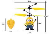 Летающая игрушка Миньон от руки вертолет-игрушка, фото 4