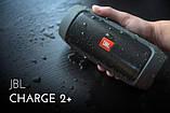 Портативная колонка JBL Charge 2+ Большая! блютуз (bluetooth) + радио + микрофон + PowerBank, фото 2