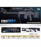 Снайперская винтовка 992-1 (30шт) пульки,лазер,в коробке 70*17*6см
