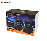Колонки Kisonli Мощные L-3030 для ПК Сабвуфер USB, фото 4