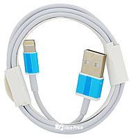 USB кабель для iPhone Lightning (кабель для зарядки айфона) 2 метра (ААААА) (54130)