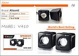 Колонки Мощные Kisonli V410 для ПК Сабвуфер USB, фото 3