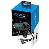 Трансмиттер ( FM модулятор) FM CAR Q15 5572 с Bluetooth и кабелем 3 в 1, фото 5