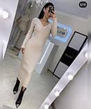 Женское платье миди бежевое вязанное, фото 3