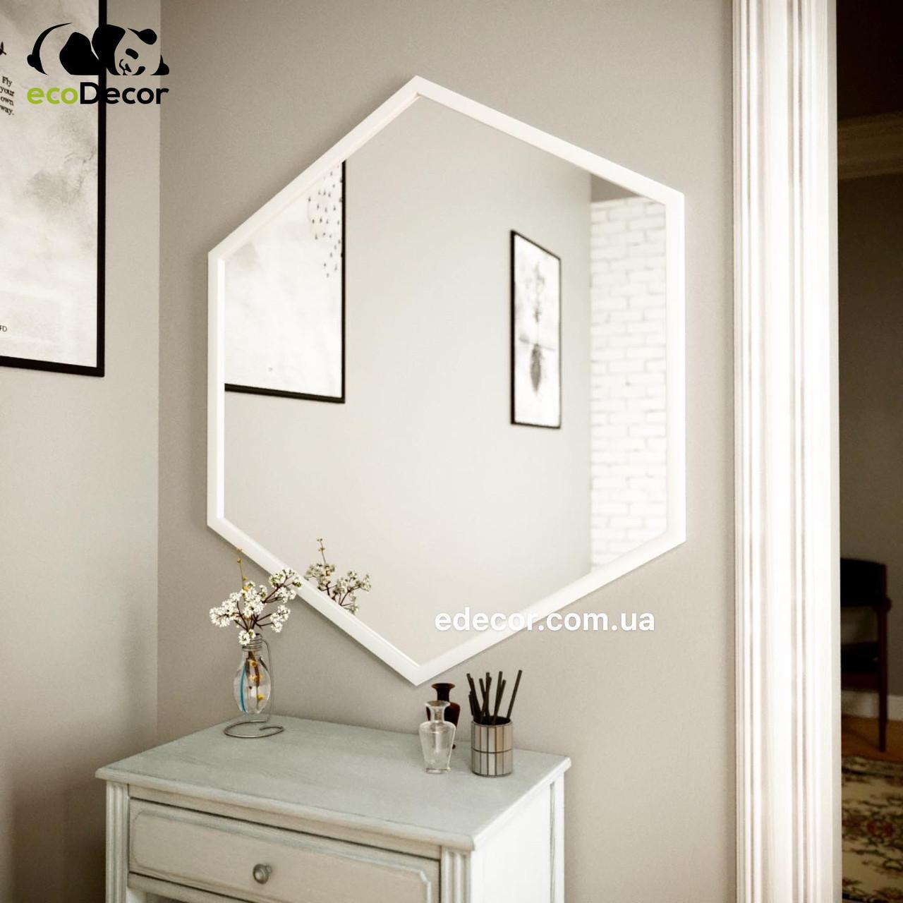 Зеркало в прихожую белое Lindas