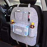 Органайзер на спинку сидения автомобиля (АО-1006), фото 4