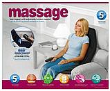 Массажная накидка на кресло Massage Seat Topper 5 вибрационная с пультом управления для дома и автомобиля, фото 4