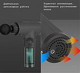 Массажёр для мышц Fascial Gun HF-280 (W-08) Вибромассажер для мышц, фото 6