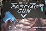 Массажёр для мышц Fascial Gun HF-280 (W-08) Вибромассажер для мышц, фото 7