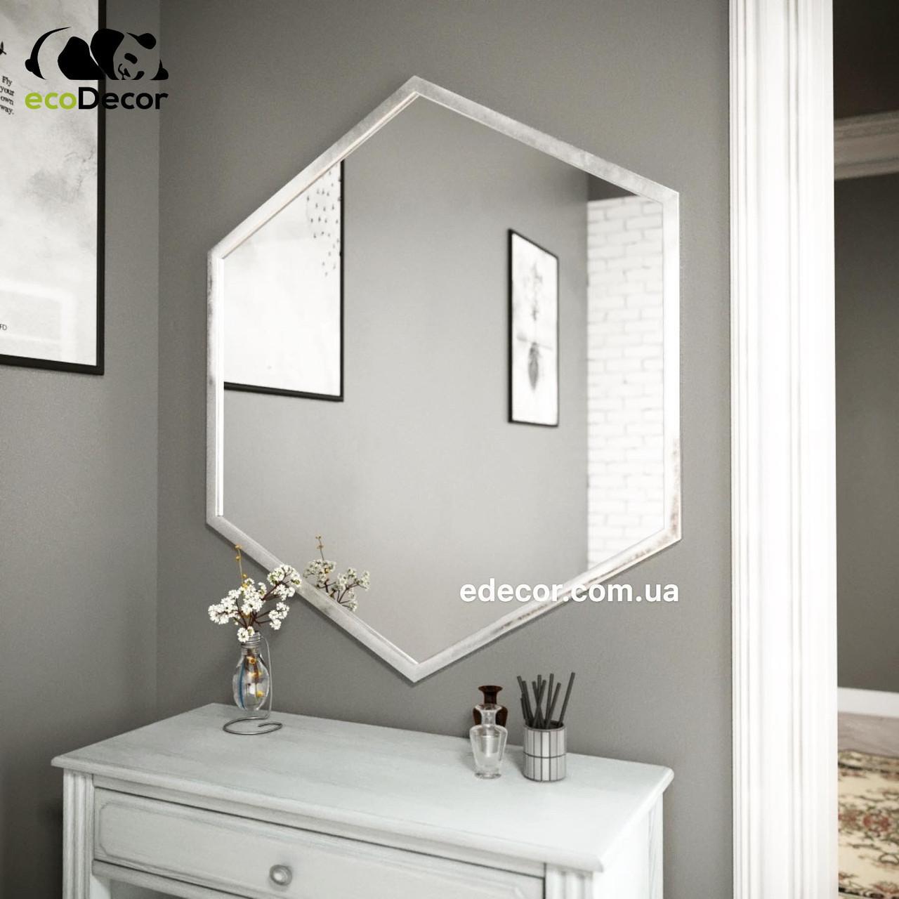 Зеркало в Лофт стиле серебряное Lindas