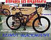 ✅ Детский Горный Двухподвесный Велосипед Azimut Blackmount 20 D СЕРО-ГОЛУБОЙ, фото 10