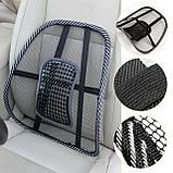 Упор поясничный Seat Back сетка, поддержка поясницы, для спины, фото 4