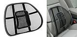 Упор поясничный Seat Back сетка, поддержка поясницы, для спины, фото 5