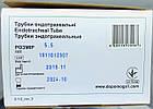 Трубка эндотрахеальная с манжетой 5,5 мм / Medicare, фото 5