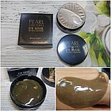 Гидрогелевые патчи под глаза с черным жемчугом и ламинарией Images Pearl Lady Series, 80г/60шт, фото 2