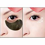 Гидрогелевые патчи под глаза с черным жемчугом и ламинарией Images Pearl Lady Series, 80г/60шт, фото 3