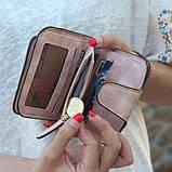 Женский Кошелек замшевый Baellerry Forever Mini, женский клатч, портмоне ПУДРА, фото 5