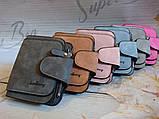 Женский Кошелек замшевый Baellerry Forever Mini, женский клатч, портмоне ПУДРА, фото 7