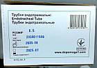 Трубка ендотрахеальна з манжетою 6,5 мм / Medicare, фото 5