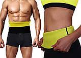 Пояс для похудения Hot Shapers Pants Neotex, пояс для похудения живота и талии, эффективный Хот Шейперс, фото 2