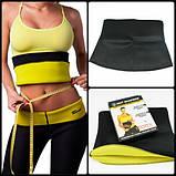 Пояс для похудения Hot Shapers Pants Neotex, пояс для похудения живота и талии, эффективный Хот Шейперс, фото 7