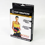 Пояс для похудения Hot Shapers Pants Neotex, пояс для похудения живота и талии, эффективный Хот Шейперс, фото 9