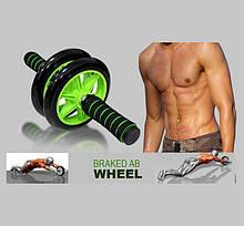 Гимнастическое спортивное фитнес колесо Double wheel Abs health abdomen round | Тренажер-ролик для мышц