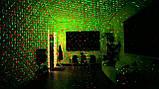 Лазерный супер Яркий Проектор для дома и квартиры Star Shower Old Starry. Супер ЦЕНА!, фото 7