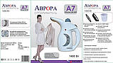 Ручной отпариватель для одежды Аврора А7, утюг паровой. Вертикальный отпариватель, фото 6