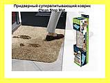 Супервпитывающий придверный коврик Clean Step Mat / Коврик грязезащитный, фото 7