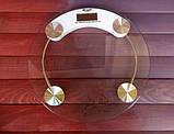 Весы Напольные Круглые Стеклянные До 150 кг ACS 2003A, фото 2