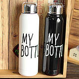 Качественная Термос бутылка MY BOTTLE Май ботл 0,35л, фото 2