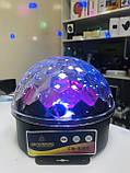 Мощный Диско-шар Magic Ball+USB MP-3 CB-0305 ЛУЧШАЯ ЦЕНА!, фото 2