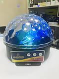 Мощный Диско-шар Magic Ball+USB MP-3 CB-0305 ЛУЧШАЯ ЦЕНА!, фото 3