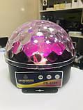 Мощный Диско-шар Magic Ball+USB MP-3 CB-0305 ЛУЧШАЯ ЦЕНА!, фото 5