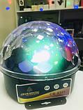 Мощный Диско-шар Magic Ball+USB MP-3 CB-0305 ЛУЧШАЯ ЦЕНА!, фото 8