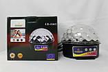 Мощный Диско-шар Magic Ball+USB MP-3 CB-0305 ЛУЧШАЯ ЦЕНА!, фото 9