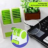 Вентилятор, Освежитель воздуха - Mini Fan MY-0199 ЗЕЛЕНЫЙ, фото 2