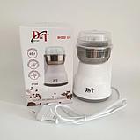 Кофемолка бытовая измельчитель нержавеющая сталь D&T Smart DT-594 200Вт, фото 2