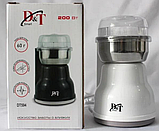 Кофемолка бытовая измельчитель нержавеющая сталь D&T Smart DT-594 200Вт, фото 5