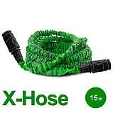 Шланг для полива X HOSE 15 м с распылителем, садовый шланг, поливочный шланг для сада ЗЕЛЕНЫЙ, фото 5