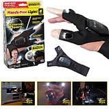 Перчатка с подсветкой на пальцах Hands Free, фото 4
