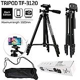 Штатив для фотоаппарата трипод 3120A + чехол Чёрный, фото 4