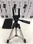 Штатив для фотоаппарата трипод 3120A + чехол Чёрный, фото 7