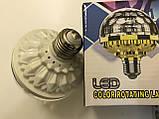 Мощная диско лампа 6 LED Color Rotating Lamp, вращающаяся диско лампа, диско шар для вечеринок RD-5006, фото 8