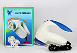 Машинка для удаления катышков General Electric Lint Remover YX-5880 Лучшая цена!, фото 8