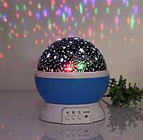 Супер ночник!Проектор звездного неба Star Master Dream, фото 2