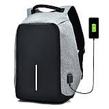 Рюкзак Bobby Бобби с защитой от карманников антивор USB разъем, фото 6