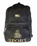 Качественный Модный Спортивный Рюкзак Bag Sport, фото 4